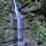 Den Namen des Wasserfalls haben wir leider vergessen.