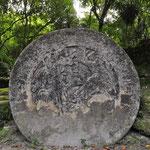 Altar V