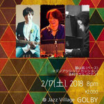 2018.2.17 Brazil piano trio with 吉村タケル(p) イデノアツシ(perc)