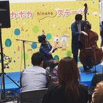 2018.10.28  ガス展2018 ヒナタ熊本ショールーム with LILY(上野奈生)