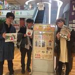 2018.3.11 えとおとスケッチ 筑紫野ベレッサ