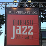 2015.9.11-12 nakasu jazz