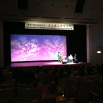 2013.11.17 えとおとスケッチ 早良市民センター公演