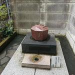 永井荷風 記念碑