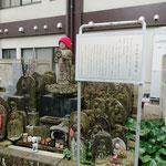 ひまわり地蔵尊(山谷の日雇い労働者の慰霊塔)