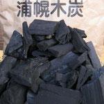 木炭は袋詰めにし、キャンプ用として格安で販売しています。