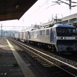 EF210 1(2014年4月)