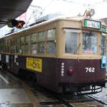 762号(2013年4月)