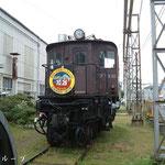 EF59 16(2008年10月)
