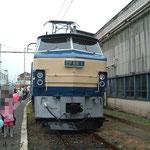 EF66 1(2008年10月)