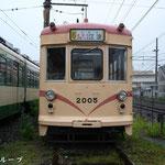 2005号(2011年5月)