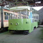 貨51号(2010年12月)