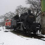 C12 167 前(2013年2月)