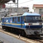 EF210 301(2014年8月)