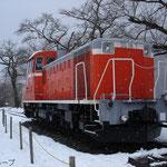 DD16 7(2013年2月)