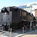 C11 189 リア(2013年5月)
