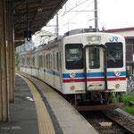 U04編成(2014年8月)