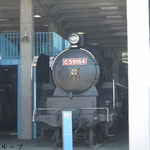C59 164(2010年8月)