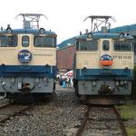 左;1129 右;1038 (2008年10月)