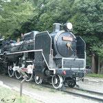 C59 161(2008年8月)