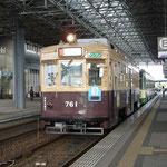 761号(2011年8月)