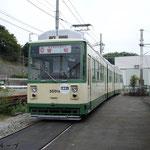 3501号(2012年10月)