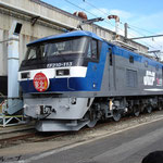 EF210 113(2011年10月)