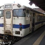 キハ140 2041(撮影日不詳)