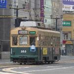 353号(2011年6月)