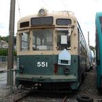 551号(2012年8月)