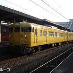 N17編成(2015年3月)