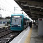 5009号(2012年2月)