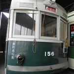 156号(2012年5月)