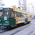582号(2012年12月)