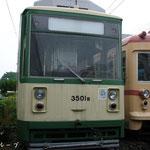 3501号(2011年5月)