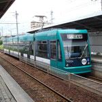 5002号(2012年7月)