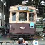 763号(2007年6月)
