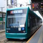 5003号(2013年5月)