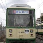 3501号(2014年2月)
