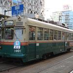 1901号(2011年8月)