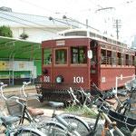 101号(2008年7月)
