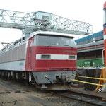 EF500 901(2008年10月)