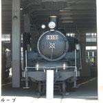 C55 1(2010年8月)