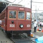 101号(2008年6月)