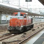 DE10 1046(2010年3月)