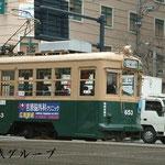 653号(2006年4月)