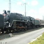 C62 1(2010年8月)