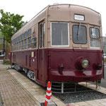 148号(2014年4月)