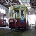 602号(2011年12月)