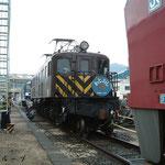 EF59 21(2008年10月)